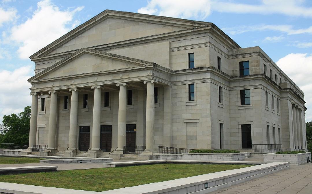 Mississippi State Supreme Court